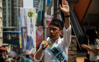 占中青年闯入立法会 中共在香港受重挫