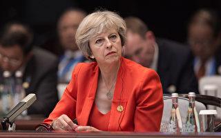 英國情報機構警告那些跟隨首相梅伊前往中國杭州參加G20峰會的官員,避免掉進中共美女間諜的「甜蜜陷阱」中。(Nicolas Asfouri - Pool/Getty Images)