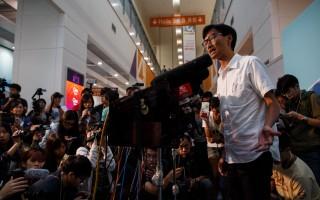 香港立法会选举 本土派新政治力量崛起