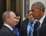 周一(9月5日),在杭州G20峰会期间,奥巴马还与俄罗斯总统普京举行双边会晤,讨论叙利亚冲突、乌克兰危机等多项议题,但未能取得突破。(ALEXEI DRUZHININ/AFP/Getty Images)