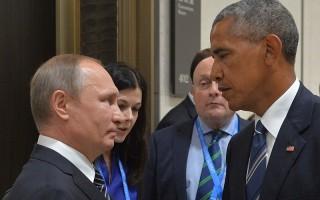 週一(9月5日),在杭州G20峰會期間,奧巴馬還與俄羅斯總統普京舉行雙邊會晤,討論敍利亞衝突、烏克蘭危機等多項議題,但未能取得突破。(ALEXEI DRUZHININ/AFP/Getty Images)