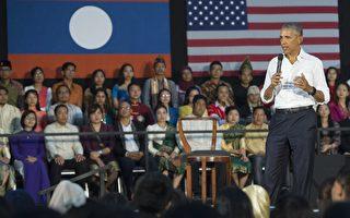 歐巴馬在老撾北部鑾巴拉邦告訴東南亞年輕領袖倡議(Young Southeast Asian Leaders' Initiative)成員,美國的「堅強實力」是來自多元性。(SAUL LOEB/AFP/Getty Images)