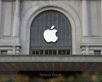。外媒报导,苹果发明能让iPhone无线充电的充电盒,设计方向越来越清晰。图为示意图。(Stephen Lam/Getty Images)