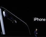 理論上你可以把新iPhone7手機放到魚缸裡,但並不表示你應該這樣做。(Stephen Lam/Getty Images)