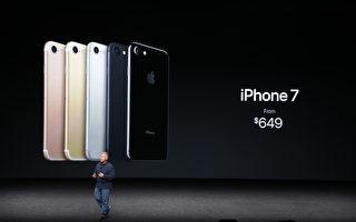iPhone 7/7 Plus從9月16日正式開賣。( Stephen Lam/Getty Images)