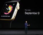 蘋果 COO Jeff Williams 在蘋果新品發布會上講話,這些新品於9月9日起可預購(Stephen Lam/Getty Images)