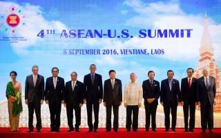 9月8日在老撾舉行的東盟峰會     (YE AUNG THU/AFP/Getty Images)