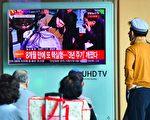 外媒:北京何以不急着阻止朝鲜核武计划
