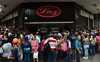委内瑞拉粮荒酿惨剧 5岁女童体重仅5公斤