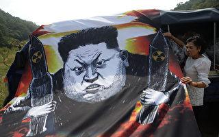 北韓叛逃者在韓國釋放攜帶傳單的氣球,譴責最近朝鮮的核試驗行為。(Chung Sung-Jun/Getty Images))