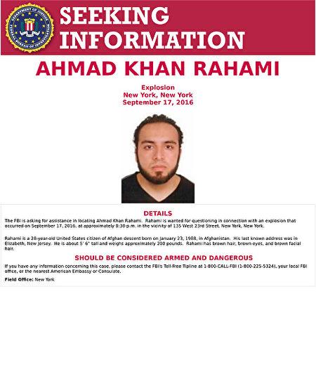 纽约当局认为,上周六在新泽西和纽约引发爆炸案的炸弹客是阿富汗移民艾哈迈德‧汗‧拉哈米(Ahmad Khan Rahami)。( FBI via Getty Images)