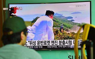 韓國消息人士稱,朝鮮已經做好隨時進行第六次核武的準備。圖為,一名韓國男子觀看朝鮮金正恩視察導彈引擎的電視畫面。( JUNG YEON-JE/AFP/Getty Images)