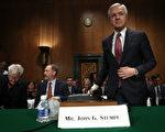 图为2016年9月20日,富国银行CEO施通普夫在华盛顿DC举行的国会听证会上作证。(Win McNamee/Getty Images)