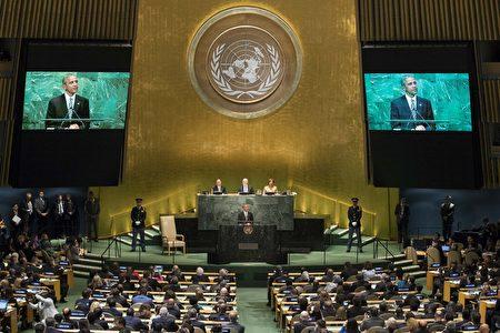 9月20日纽约,美国总统奥巴马在联合国应对难民问题高峰会上发言。( Drew Angerer/Getty Images)
