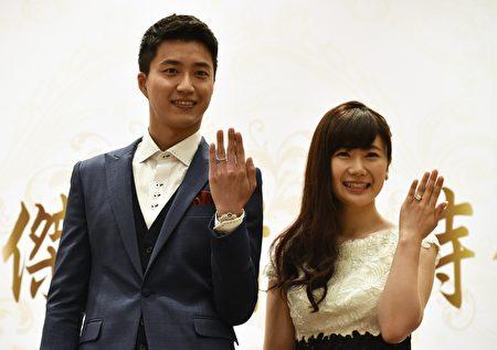 9月22日江宏杰和福原爱在台北召开记者招待会。 (SAM YEH/AFP/Getty Images)