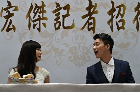 福原爱台湾举行新闻发布会。 ( SAM YEH/AFP/Getty Images)
