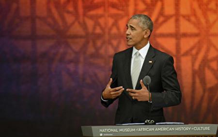 9月24日,美国国家非洲裔美国人历史文化博物馆在首都华盛顿开馆,总统奥巴马在仪式上致辞。(Astrid Riecken/Getty Images)