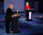 全球瞩目的美国总统大选首场辩论落幕。希拉里和川普围绕贸易、经济、种族、外交政策等唇枪舌战。舆论认为,两人各有得失,但希拉里总体上占上风,而川普即兴发挥,准备不足。(Pool/Getty Images)