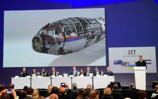 9月28日,以荷兰为首的国际调查组(JIT)在记者招待会上展示证据。        (EMMANUEL DUNAND/AFP/Getty Images)