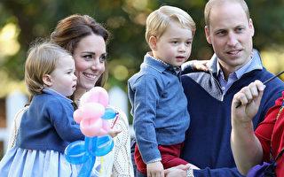 9月29日,威廉王子夫婦帶著喬治小王子和夏洛特小公主參加加拿大一個軍人家庭兒童派對,喬治和夏洛特再次成爲媒體關注焦點。(Chris Jackson - Pool/Getty Images)