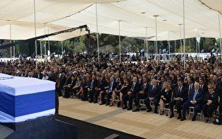 佩雷斯国葬逾80国际政要出席 奥巴马讲话