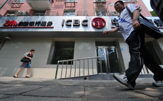 TO GO WITH China-finance-economy-business-company-Fortune,ANALYSIS by D'Arcy Doran This photo taken on July 21, 2009 shows people walking past a branch of the Industrial and Commercial Bank of China (ICBC) in Beijing. Heads may have turned when more Chinese firms than ever made Fortune's list of 500 top global companies, but experts say the increase reflects Beijing's power, not companies' competitiveness, after an unprecedented 34 firms from mainland China made the list of the world's top companies by revenue, up from 25 last year. The Chinese firms may not be global household names, but the impact of companies like ICBC, which leads the pack of the world's top five banks all from China as the world's most profitable bank with a pretax profit of 21.3 billion USD is felt around the world as they jostle with other Fortune 500 firms to snap up acquisitions.    AFP PHOTO / Frederic J. BROWN (Photo credit should read FREDERIC J. BROWN/AFP/Getty Images)