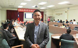 學術或產業? 王文漢戴聿昌談職場規劃
