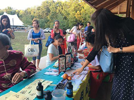 Somerset Hill YMCA 举办中秋节文化庆祝活动。(李荔/大纪元)
