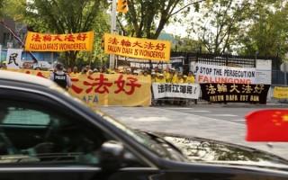 Westin酒店前,李克強專車駛過法輪功橫幅「法辦江澤民」、「停止迫害」、「法輪大法好」。(梁耀/大紀元)