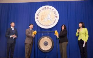 新唐人总裁唐忠代表新唐人所有员工欢迎远道而来的世界选手,并祝大家都能正常发挥,取得好成绩。(戴兵/大纪元)