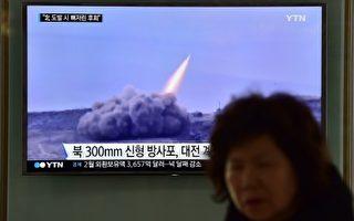朝鮮9日進行第5次、也是最大一次核試驗之後,朝鮮半島緊張全面升級。美韓兩國情報部門評估認為,朝鮮還準備進行新的核試驗。(AFP)