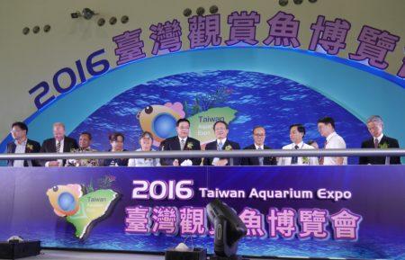 「2016台灣觀賞魚博覽會」於9月30日至10月3日在高雄展覽館隆重登場,農委會副主委黃金城(右5)和嘉賓出席開幕典禮。(方金媛/大紀元)