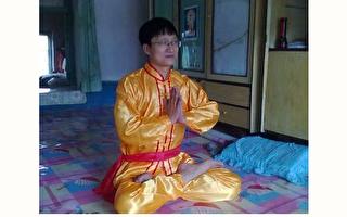 黑龙江法轮功学员吕志范被迫害致死
