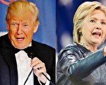 美国总统大选首场辩论将于下周一(9月26日)登场。周日公布的一项最新民调显示,川普和希拉里竞争十分激烈,支持率难分上下。(Getty Images/大纪元合成图)