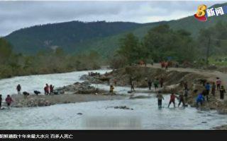 朝鲜刚进行第五次核试后遭遇特大洪灾,金正恩政权罕见向国际社会求救。9月14日,朝鲜向越南等亚洲9国求援,独缺中国,引外界关注。(AFP PHOTO / KCNA VIA KNS)