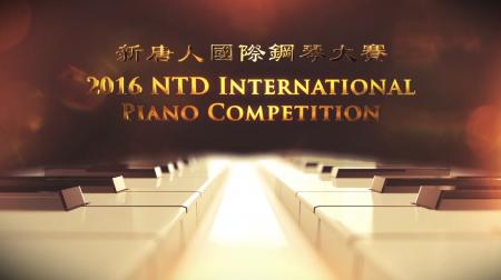"""""""新唐人国际钢琴大赛""""即将于纽约登场。"""