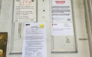 """纽约市罚单""""大赦""""项目 九月推出"""