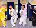 """第五届""""新唐人全世界华人武术大赛""""男子拳术组选手参赛的画面。(戴兵/大纪元)"""