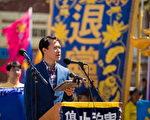 余春光在2016年纪念法轮功1999年425大上访集会上发言。 (戴兵/大纪元)