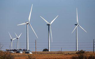 安省将停止采购风力发电等绿色能源,以节省电力成本。(加通社)