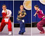 新唐人武术大赛女子器械组决赛