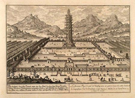 约翰柏纳费歇尔冯埃尔拉赫于1721年出版《Plan of Civil and Historical Architecture》中所画的大报恩寺(公有领域)