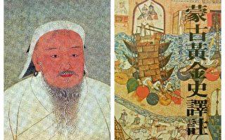 中国古代帝王,大凡建立功勋彪炳、垂范后世之千秋功业的,历史上均有关于他们来源的记载。(大纪元合成图)
