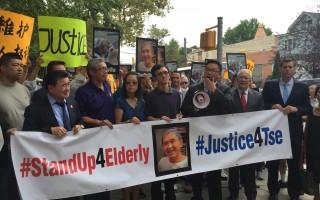 法拉盛及皇后區民代、謝俊文的兒女與二百多名老人中心會員舉行遊行示威,指出現時對涉嫌打死謝俊文的嫌犯指控過低,要求嚴懲凶手。 (林丹/大紀元)