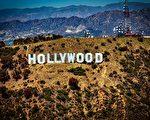 """一家美国智库警告,中共正大举收购好莱坞影视业和美国文化产业,欲控制美国观众的选择权,以所谓""""软实力""""影响美国人,甚至企图影响公众舆论,从而直接威胁美国国家安全。这家智库警示美国决策者提防中共这一险恶招数。(pixabay)"""