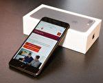 Telstra通信公司與蘋果旗艦店同一時間發布新款iPhone 7和iPhone 7 Plus系列。(Telstra提供)