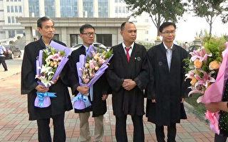 大陸四名律師(左一張讚寧律師、左二常伯陽律師、右一為張科科律師、右二為余文生律師)為法輪功周向陽、李珊珊案當庭做無罪辯。開庭結束後,法輪功學員家屬向四位律師獻花表示感謝。(知情者提供)