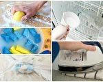 你值得学会的十种家居清洁技巧(下)