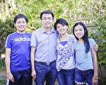 萨拉托加学委候选人曹睿(右二)和家人在一起。(曹睿提供)