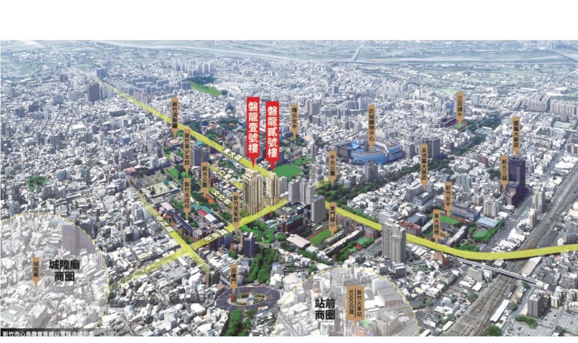 新竹市心鳥瞰實景輔以電腦合成示意圖。(金兆威廣告提供)
